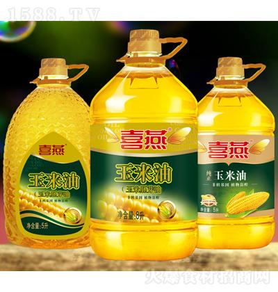 喜燕 玉米胚芽油 5升、8升