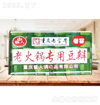 酱人 老火锅专用豆瓣(老窖)