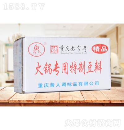 酱人 火锅专用特制豆瓣(精品)