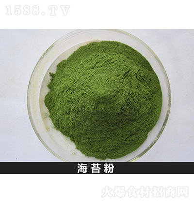 琦轩食品 海苔粉