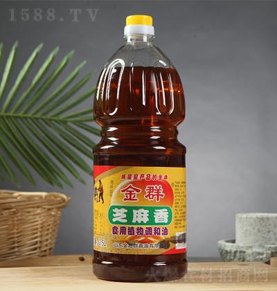 金群 芝麻香食用植物调和油 2.5L