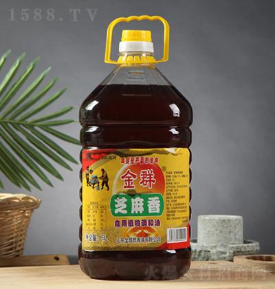 金群 芝麻香食用植物调和油 5L
