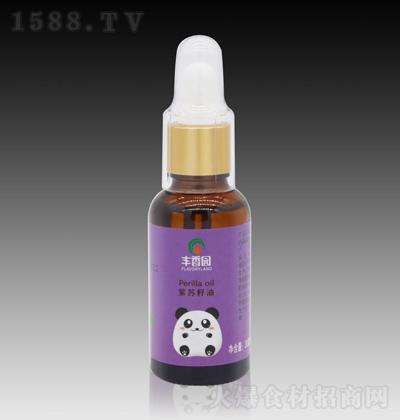 丰香园 紫苏籽油