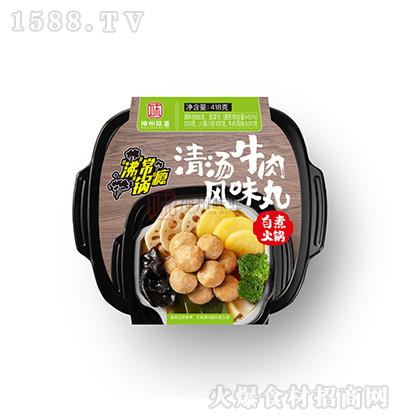 神州味道  清汤牛肉风味丸自煮火锅 418g