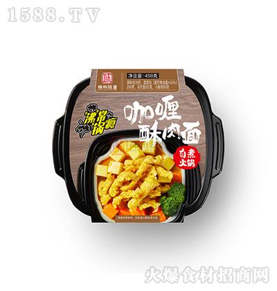 神州味道 咖喱酥肉面自煮火锅 458g