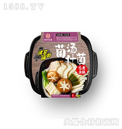 神州味道 菌汤什菌自煮火锅 430g