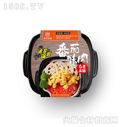神州味道 番茄酥肉自煮火锅 408g
