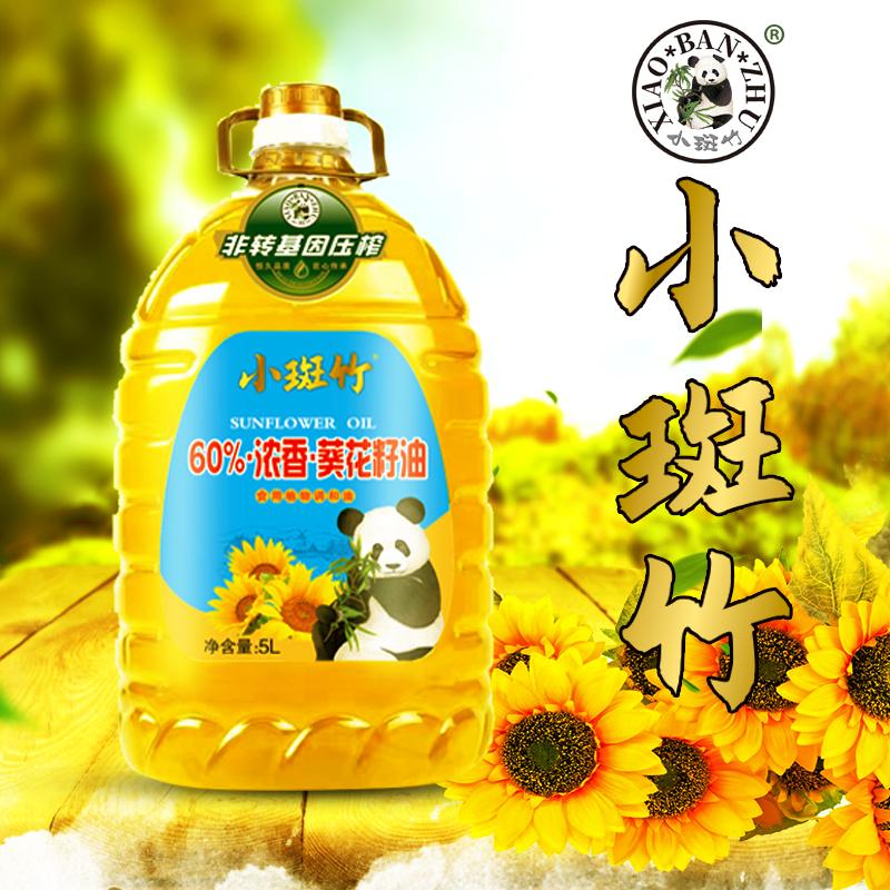 小斑竹 浓香葵花籽油 5L