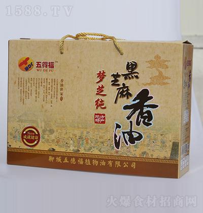 五德福 黑芝麻香油礼盒