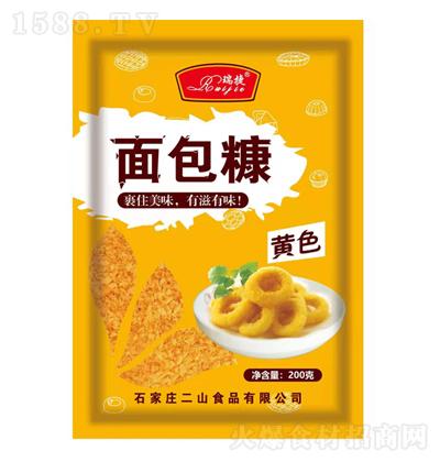瑞捷 面包糠(黄色) 200g