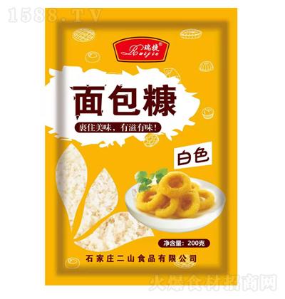 瑞捷 面包糠(白色) 200g