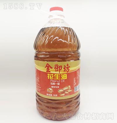 金御坊 压榨一级花生油 10升