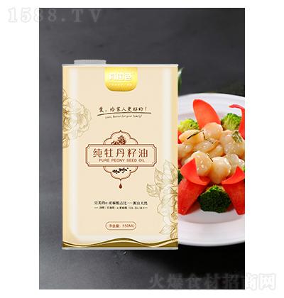 真国色 纯牡丹籽油家庭装 550mlx1瓶