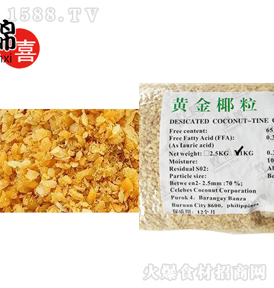 煌牌 黄金烤椰粒椰蓉 3kg