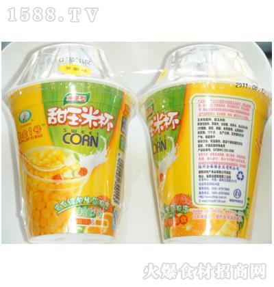 皇金1号 水果型甜玉米沙拉杯