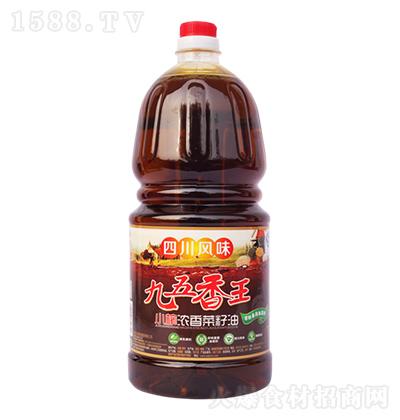 九五香王 小榨浓香菜籽油
