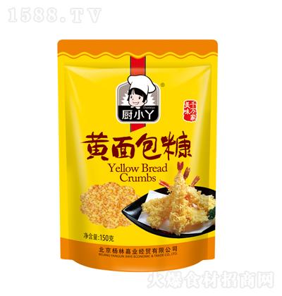 厨小丫 黄面包糠 150克