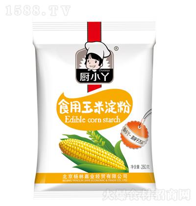 厨小丫 食用玉米淀粉 260克