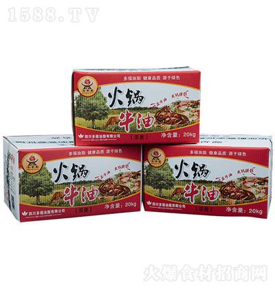 圣香源 火锅牛油 20kg