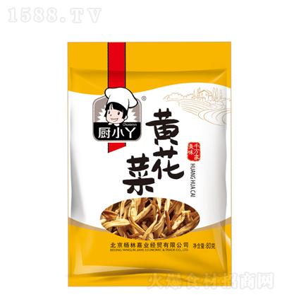 厨小丫 黄花菜 80克