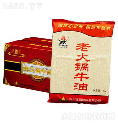 圣香源 老火锅牛油 4kg