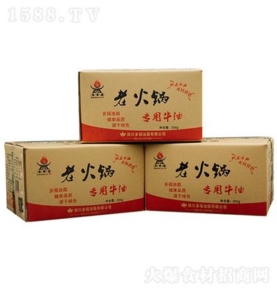 圣香源 老火锅专用牛油 20kg