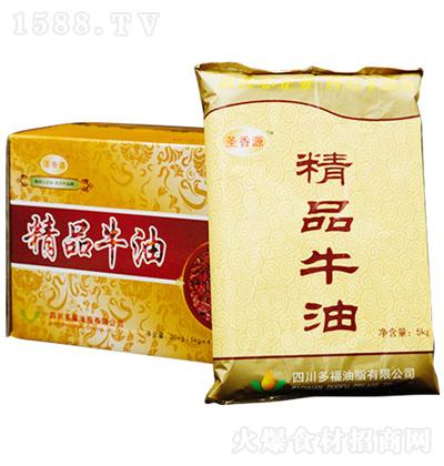 圣香源 精品牛油 5kg