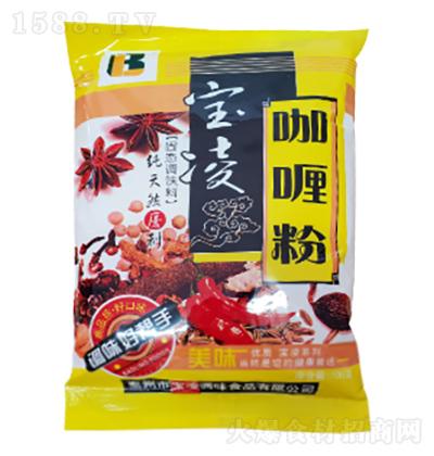 宝凌 咖喱粉