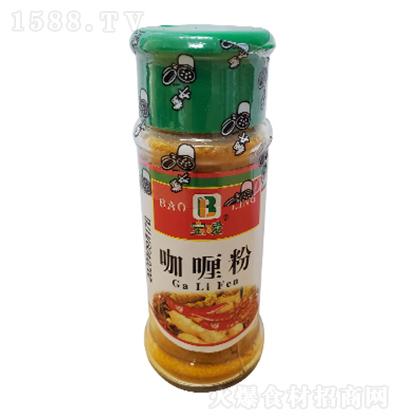 宝凌 咖喱粉(瓶)