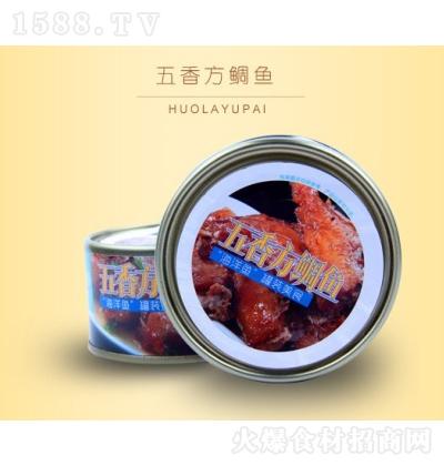 海鼎 五香方鲷鱼