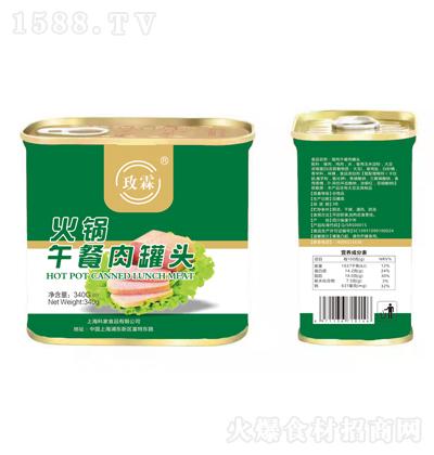 玫霖 火锅午餐肉罐头(绿) 340g