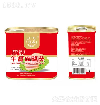 玫霖 火锅午餐肉罐头 340g