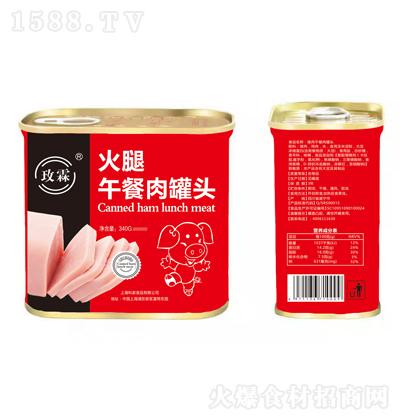 玫霖 火腿午餐肉罐头 340g