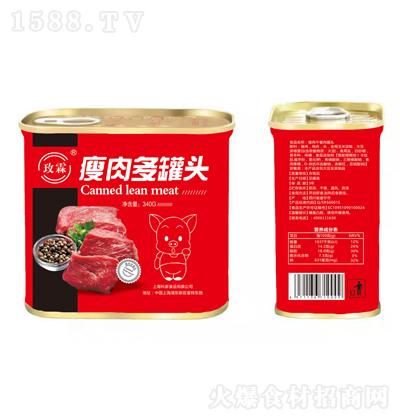 玫霖 瘦肉多罐头 340g