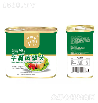 玫霖 云腿午餐肉罐头(绿)340g