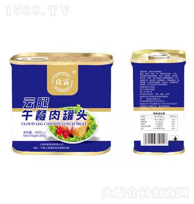 玫霖 云腿午餐肉罐头 340g