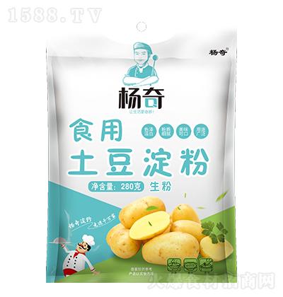 杨奇土豆淀粉280g