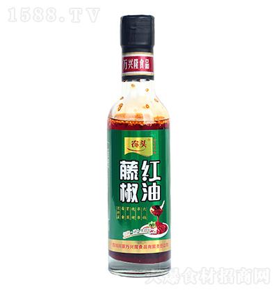 农头 藤椒红油