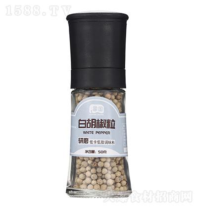 象国 白胡椒粒(研磨瓶) 50克