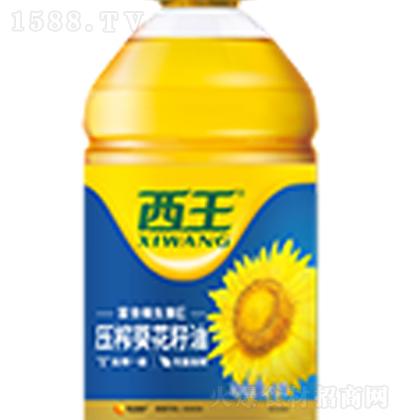 西王 葵花籽油 4L