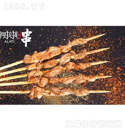 阿拉提 滑嫩鸡脍串