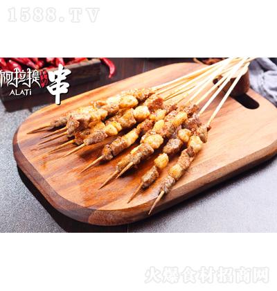 阿拉提 新疆羊肉串