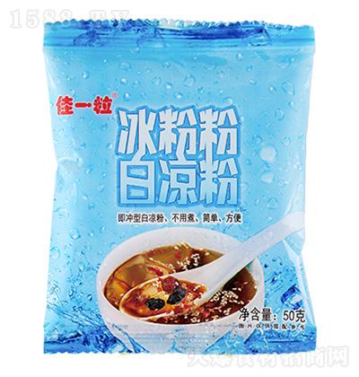 佳一粒 冰粉粉(白凉粉)50g