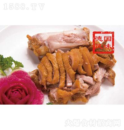 泰和 德国风味咸猪手