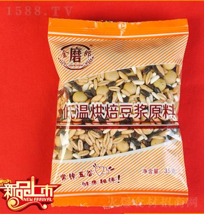 金磨郎 黑米豆浆原料包 35g