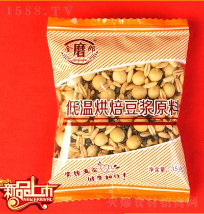 金磨郎 黑芝麻豆浆原料包 35g
