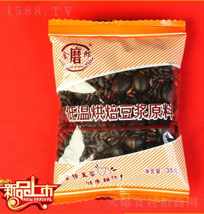 金磨郎 三黑豆浆原料包 35g