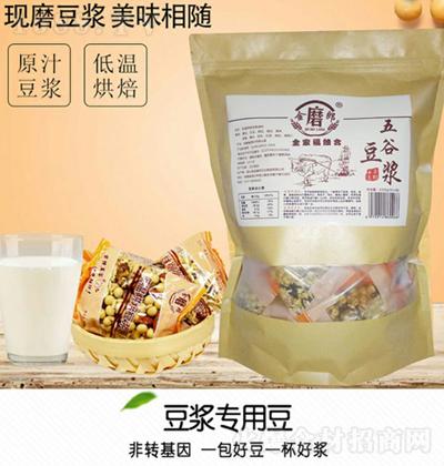 金磨郎 五谷豆浆原料包
