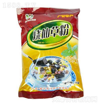 仙草坊 烧仙草粉 1kg