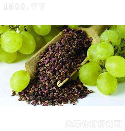 煜清源 葡萄籽